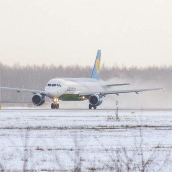 Aeroporto de Tashkent