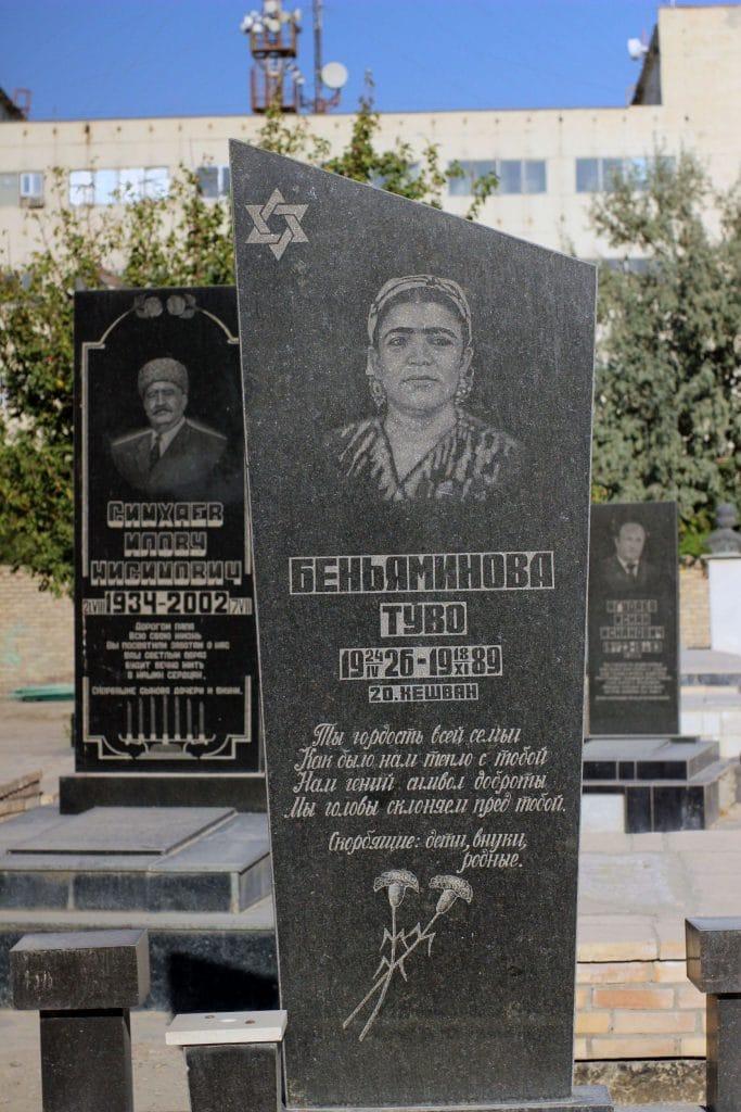 Cemitério Judeu em Bukhara